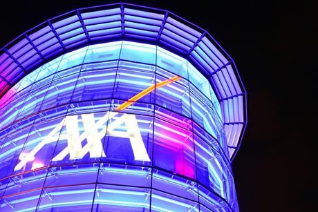 AXA appointment Arista