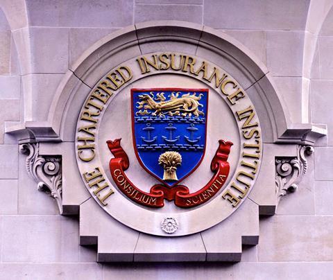 Chartered Insurance Institute, CII