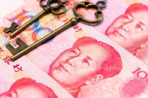 Zhong An IPO