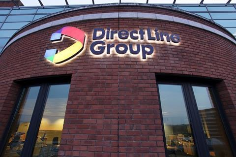 Direct Line commercial