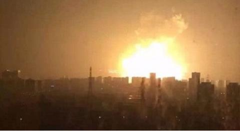 Tianjin explosions