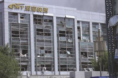 Tianjin explosion office building